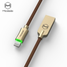 Price Comparison For Mcdodo Zinc Knight 1 2M Auto Disconnect Lightning Data Cable For Iphone7 7Plus 6S 6 Breathing Light Fast Charging Data Sync Usb Cable Gold Intl