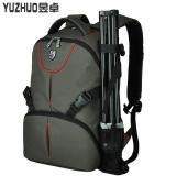 Where To Buy Female Large Capacity Multifunction Camera Bag Photography Bag