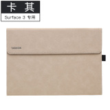 Sales Price Microsoft Surface3 Pro4 Pro3 Pro5 Tablet Protective Case