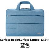 Buy Kalidi Japanese And Korean Style Laptop Protection Cover Kalidi Online
