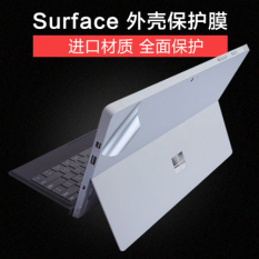 Microsoft Surface3 Pro4 Pro5 Film Back Film Sale