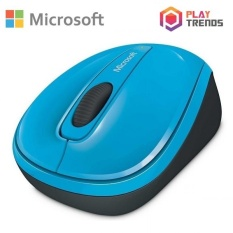 Compare Prices For Microsoft Wireless Mobile Mouse 3500 Cyan Blue Gmf 00275