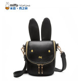 Best Price Miffy 6Splus Female Apple Big Screen Mobile Phone Bag Cute Mobile Phone Bag