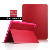 Deals For Mini 4 Mini 4 Full Edging Thin Ipad Protective Case