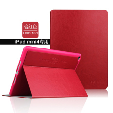 Who Sells Mini 4 Mini 4 Full Edging Thin Ipad Protective Case