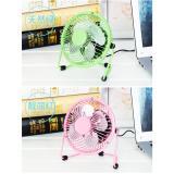 Cheapest 2 X Rc Global Mini Usb Table Fan Special Edition 4 4 寸Usb 特制迷你电扇)
