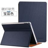 Best Offer Mini2 Mini4 All Inclusive Tablet Mini Leather Cover Protective Case