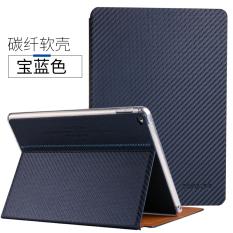 Lowest Price Mini2 Mini4 All Inclusive Tablet Mini Leather Cover Protective Case