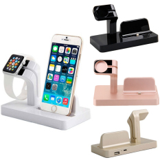 Moonar Fashion Dual Functions Docking Charger Station Stand Cradle Holder For Iphone Iwatch Apple Watch White Intl Online