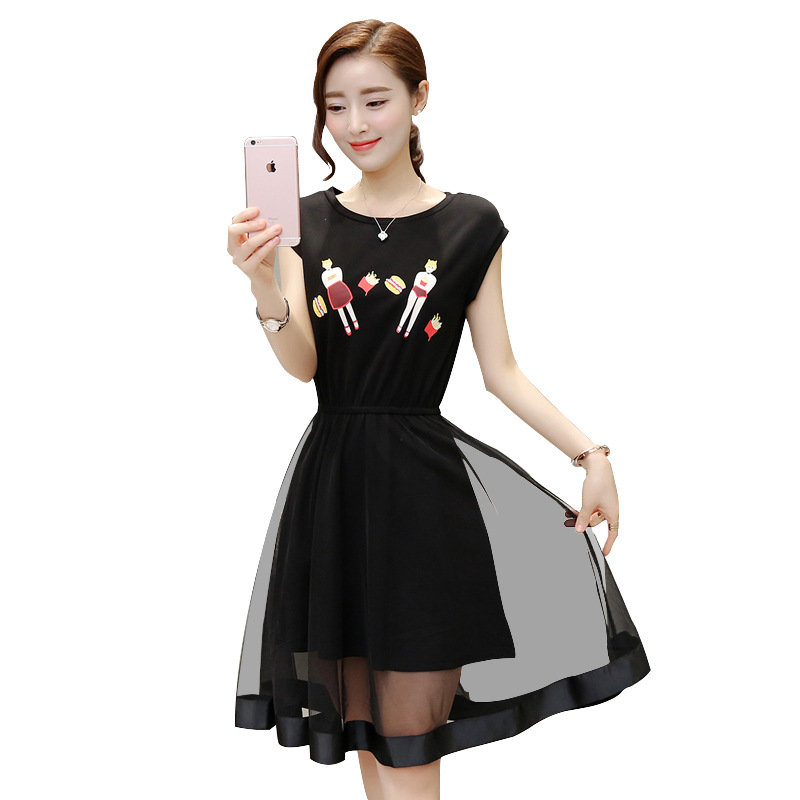Ms Korean Style New Casual A Net Yarn Midi Dresses Color Black Best Price