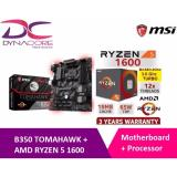 Msi B350 Tomahawk Motherboard Amd Ryzen 5 1600 6 Core 3 2 Ghz 3 6 Ghz Turbo Coupon Code