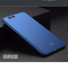 Price Comparisons Of Msvii For Xiaomi Mi Note 3 Simple Style All Inclusive Ultra Thin Pc Hard Case Intl