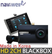 Naviwell True Hd 2Ch Car Black Box Format Free Front Rear Dual Hd 16Gb Made In Korea Intl Lower Price