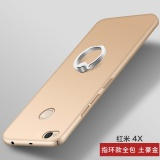 New Super Good Quality Hard Plastic Pc Matte Phone Case Anti Falling Phone Cover Shockproof Phonecase Phone Protector For Xiaomi Red Mi 4X Xiaomi Redmi 4X Xiaomi Redmi 4X 1 X Phone Case With Ring Holder 1 X Tempered Glass Film Intl China