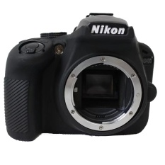Top Rated Nice Soft Silicone Rubber Camera Protective Body Cover Case Skin For Nikon D3400 Camera Bag Lens Bag Neoprene Soft Intl