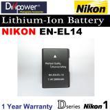 Coupon Nikon En El14 En El14A Lithium Ion Battery For D Series Nikon 1 Camera By Divipower