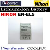 Promo Nikon En El5 Lithium Ion Battery For Coolpix Camera By Divipower