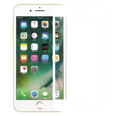 Deals For Nillkin 3D Cp Max For Iphone 7 Plus Full Screen Anti Burst Tempered Glass Guard Film White Intl