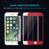 Nillkin Iphone8Plus 7 Plus 3D Apple Tempered Glass Full Coverage Protector Film Best Buy