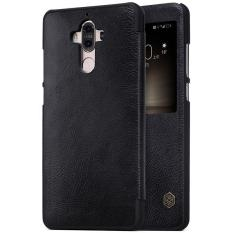 Compare Nillkin Leather Case Cover Phone Bags For Huawei Mate 9 Intl