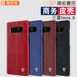 Nillkin Note8 Note8 Note8 Cover Phone Case Shell Coupon Code