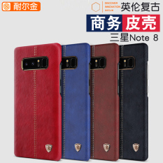 Coupon Nillkin Note8 Note8 Note8 Cover Phone Case Shell