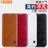 Deals For Nillkin S8 S8 Sm G9500 Flip Card Instert For Men And Women Leather Cover Phone Case