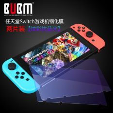 Get Cheap Nintendo Game Host Switch Machine Screen Anti Protective Protector Film