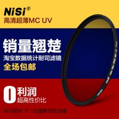 Cheaper Nisi Nisi Mcuv Camera Lens Filter Mirror