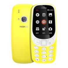 Price Nokia 3310 3G New Model Nokia