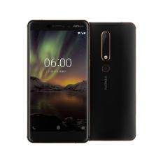 Nokia 6 2018 Dual Sim 4Gb 32Gb Black Intl Best Price