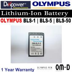 Olympus Bls-1 Bls-5 Bls-50 Lithium-Ion Battery For Olympus Camera By Divipower.