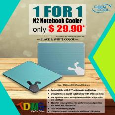 ONE FOR ONE PROMO - Deepcool Notebook Cooler N2 (Black & White)