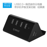 Orico Computer Usb3 Hub Splitter 4 Port Phone Stand Multi Interface Usb2 Hub Coupon Code