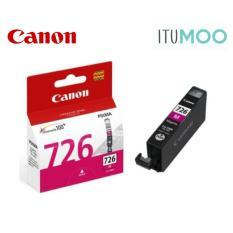 Retail Price Original Canon Cli 726 Magenta For Canon Pixma Mx897 Ip4870 Ip4970 Mg5370 Mx886 Mg5170 Mg5270 Ix6560 Mg6270 Mg8270 Mg6170 Mg8170