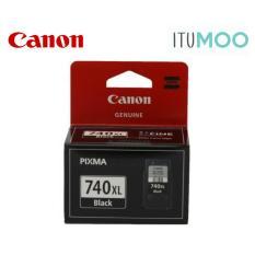 Buy Original Canon Pg 740Xl Ink Cartridge Black For Canon Pixma Mg2170 3170 4170 Printer Cheap On Singapore