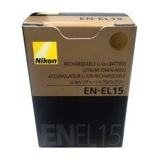 Where Can I Buy Original Genuine Nikon En El15 Rechargeable Li Ion Battery