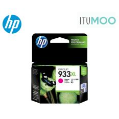 Best Buy Original Hp 933Xl Magenta For Hp Officejet 6100 E Printer 6600 E Aio 6700 Premium Printer Ink Cartridge 825 Pages