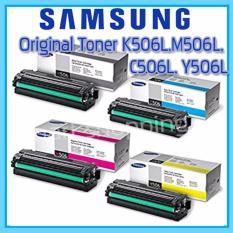 Buy Original Samsung M506L Laser Toner Magenta On Singapore