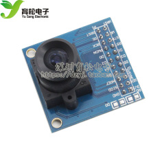 Ov7670 Camera Module (with AL422 FIFO with LD0 with Active Crystal Oscillator