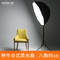 Cheapest Oxen 95Cm Octagonal Softbox