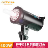 Compare Price Godox Sk400W Professional Portrait Studio Flash Lamp Head Oem On China