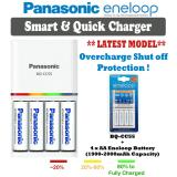 Panasonic Eneloop Bq Cc55 1 5Hrs Smart And Quick Charger 4 Piece Aa Eneloop Rechargeable Batttery Shop