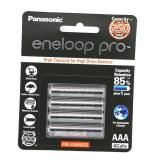 Retail Price Panasonic Eneloop Pro Aaa Rechargeable Ni Mh Batteries 950Mah X 4