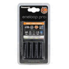 Panasonic Eneloop Pro K-Kj55hcd40e Smart & Quick Charger By Akiba.