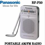 Review Panasonic Rf P50 Pocket Am Fm Radio On Singapore