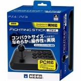 Review Pc Ps4 Ps3 Hori Fighting Stick Mini Singapore