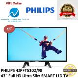 Buy Philips 43Pft5102 98 5100 Series Full Hd Smart Led Tv
