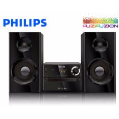 Sale Philips Mcd2160 Dvd Micro Music System Online On Singapore
