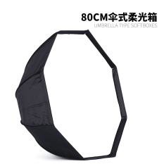 Photography Special Octagonal Softbox Umbrella Light Box 80Cm Soft Light Box Off Camera Flash Light Box Portable Easy To Best Price